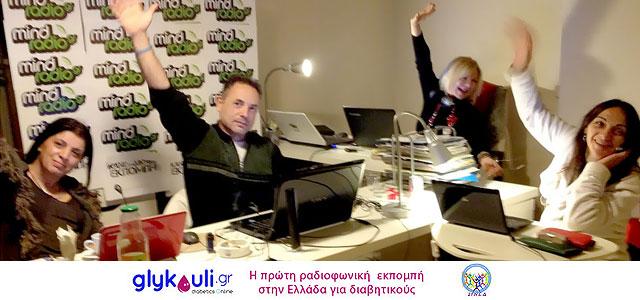Γλυκιές Εμπειρίες, εκπομπή 01-05-2013 - Glykouli.Gr