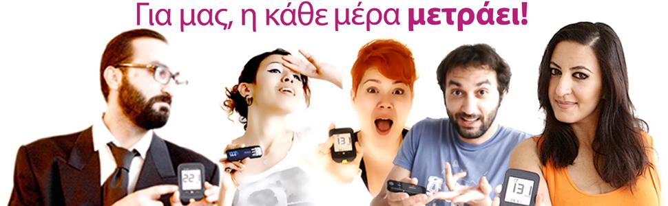 About Us - Σχετικά μ' εμάς - Glykouli.Gr
