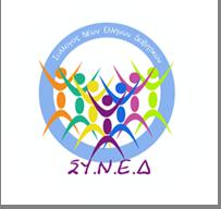 logo syned