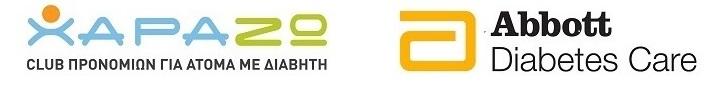 logotypa-abbott-glykouli