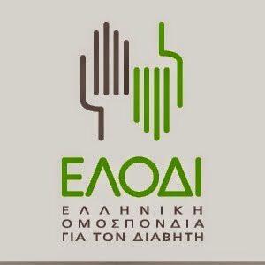 Πρόσκληση για το 11ο Πανελλήνιο Συνέδριο ΕΛΟΔΙ (21-22/10/2017, Βραυρώνα Αττικής)