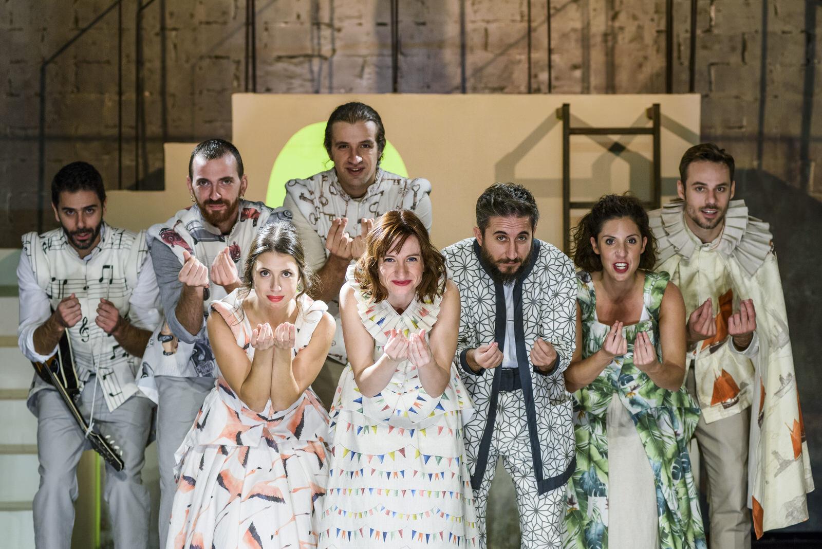 Γυάλινου Μουσικού Θεάτρου - Ουίλλιαμ Σαίξπηρ - Έμπορο της Βενετίας