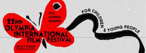 22ο Διεθνές Φεστιβάλ Κινηματογράφου Ολυμπίας για Παιδιά και Νέους 19η Ευρωπαϊκή Συνάντηση Νεανικής Οπτικοακουστικής Δημιουργίας Camera Zizanio