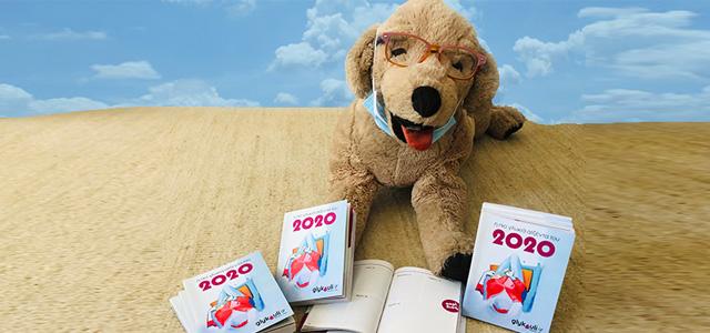Γλυκιά Ατζέντα 2020 – Ξεφυλλίστε την online