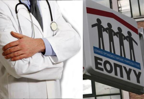 Ελεγκτής του ΕΟΠΥΥ αρνείται να θεωρήσει συνταγή για αναλώσιμα αντλίας σε ανήλικη με ΣΔ 1
