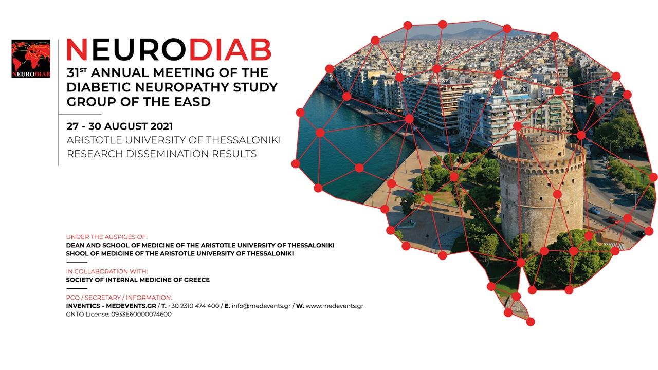 η αφίσα του φετεινού συνεδρίου της neurodiab